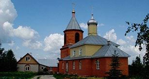 Свято-Никольский храм