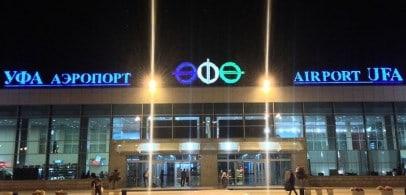 Бетон аэропорт