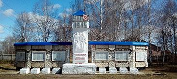 Памятник героям Великой Отечественной войны 1941-1945 гг.