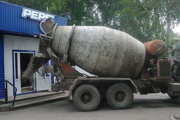 Пос бетон растаскаем бетон