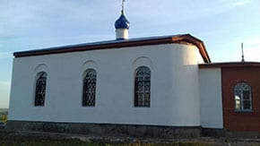Таптыково