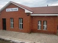 Улу-Теляк